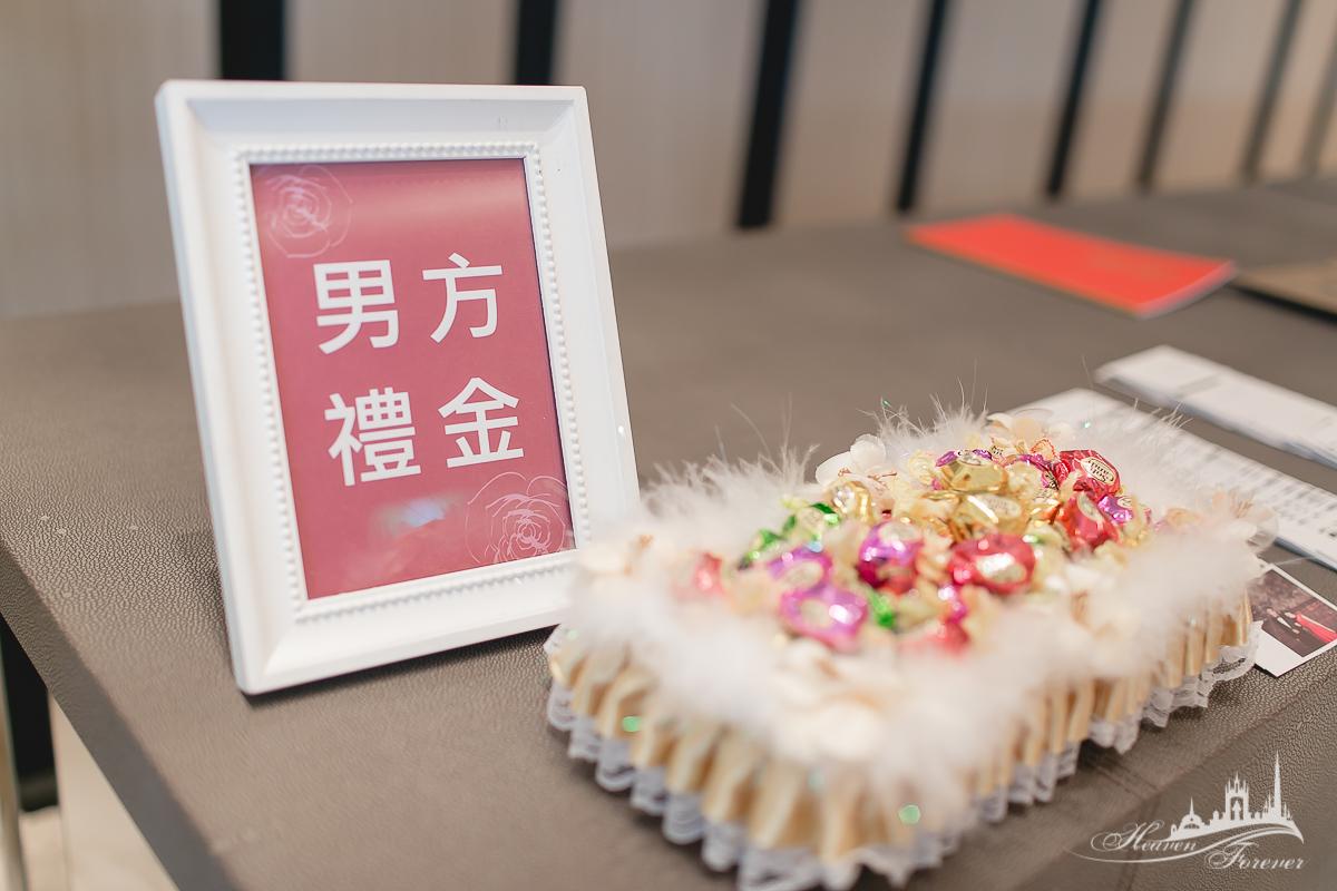 婚禮記錄@新莊典華_001.jpg