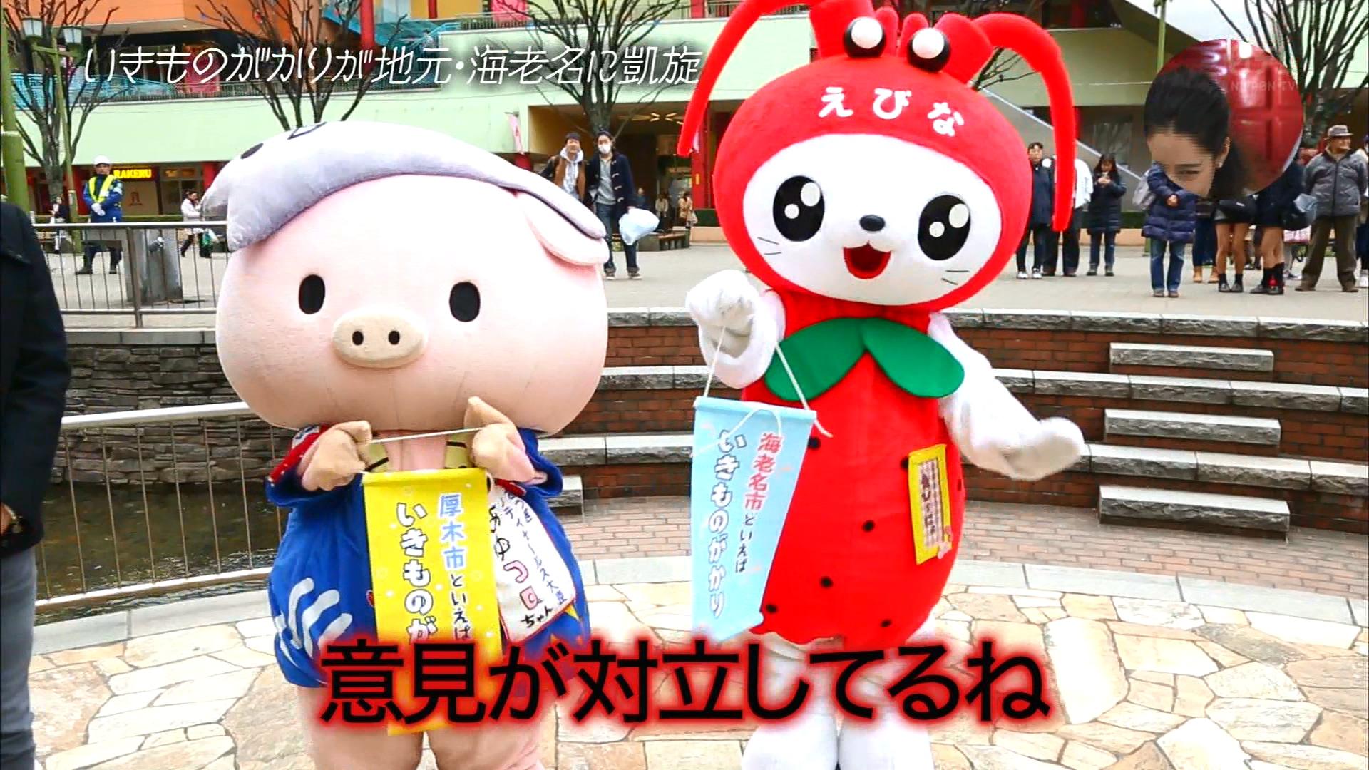 2016.03.13 全場(おしゃれイズム).ts_20160314_011542.993