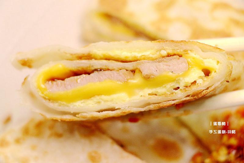 蛋要酷手工蛋餅專賣店55