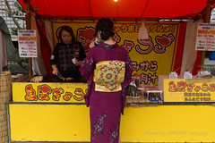 / Kimono (kimtetsu) Tags: people woman japan kyoto jp   kimono