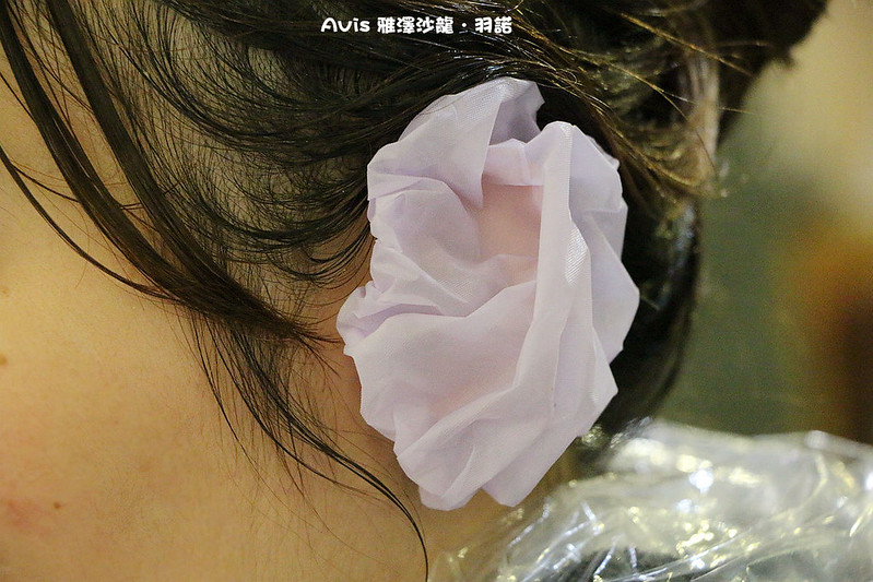AVIS HAIR SALON 天母店106