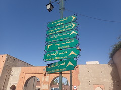 Straen (simon.richi) Tags: olympus marrakesh marokko tg4