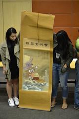 _DSC0069 (Confucius Institute at SDSU) Tags: chinese mohammed sdsu chinesepainting chineseart khaleel confuciusinstitute religiousstudies qinbailan cisdsu bailanqin