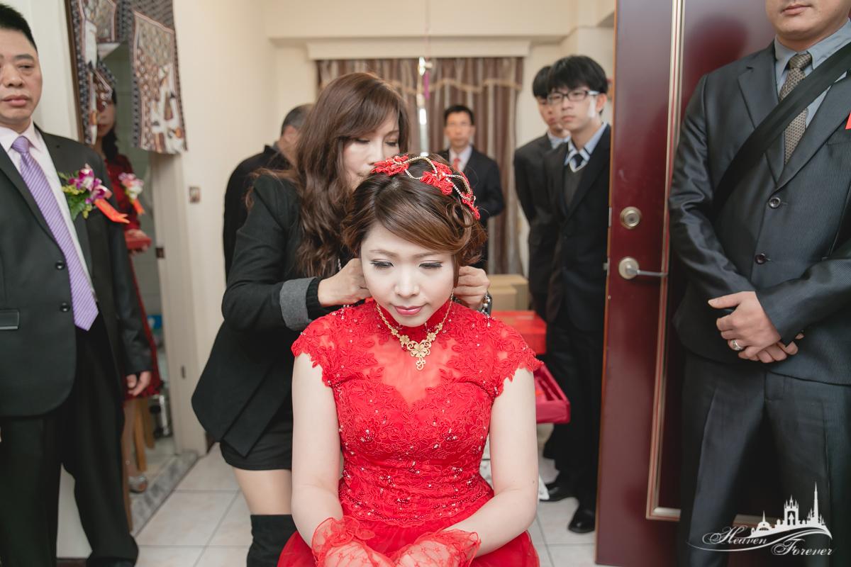 婚禮記錄@中和華漾_0016.jpg