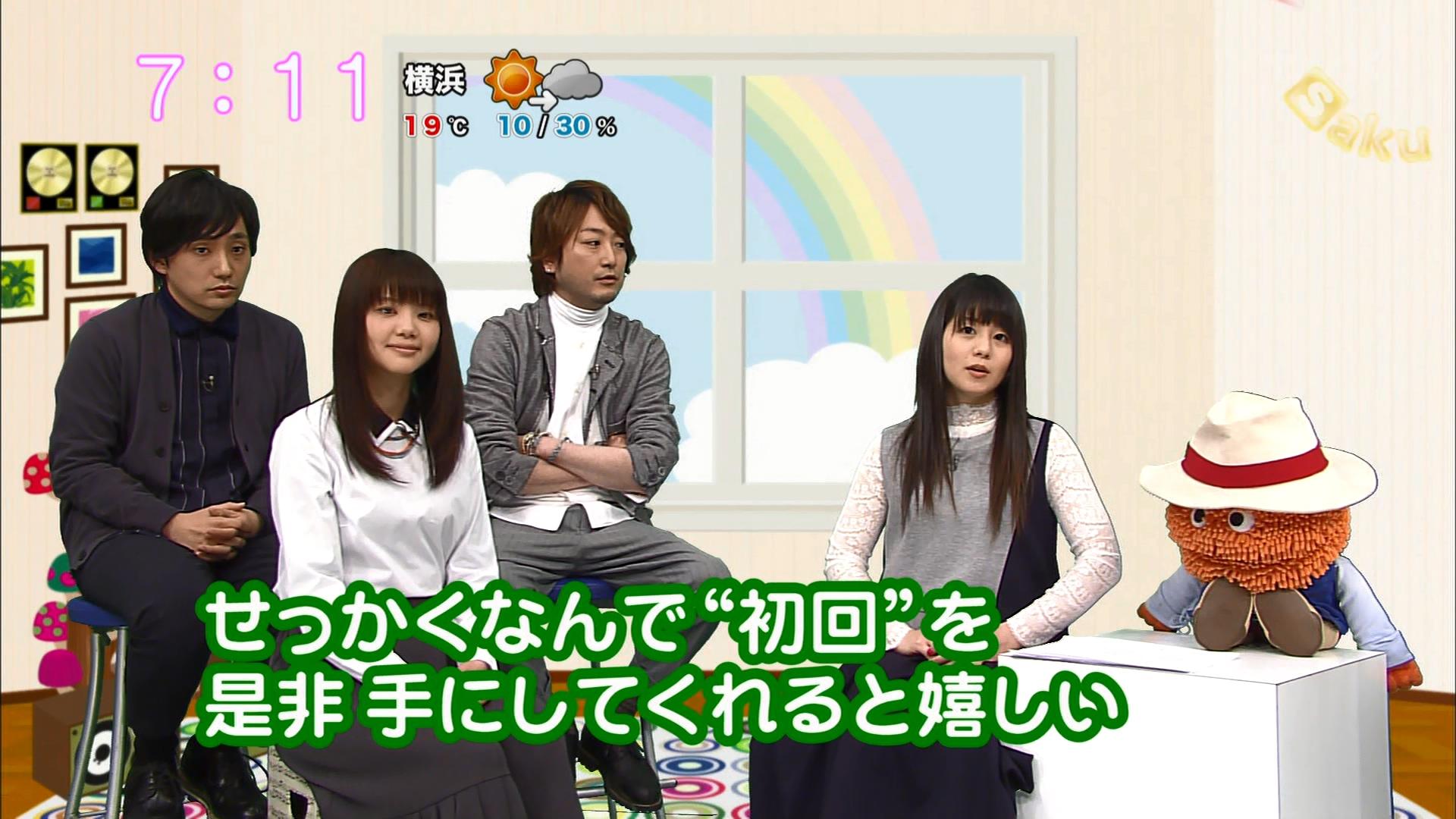 2016.03.18 いきものがかり(saku saku).ts_20160318_102505.129