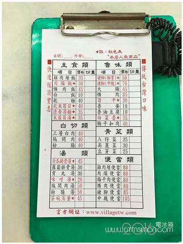 雋永村05.jpg