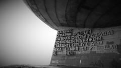 Buzludzha Outside (Rumena Zlatkova) Tags: blackandwhite communism buzludzha