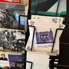 HNY postcards (Hipstagirl 2011) Tags: rotterdam postcard kopvanzuid hotelnewyork