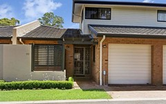 111 Eagleview Place, Baulkham Hills NSW