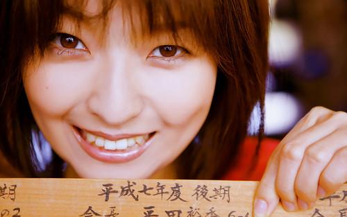 平田裕香 画像15