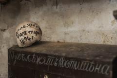 skull of the munk (Jens D) Tags: abandoned skull chapel bulgaria munk