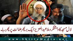 . http://www.shiitemedia.net/ur/index.php/9497 (ShiiteMedia) Tags: pakistan  shiite       shianews   shiagenocide shiakilling shiitemedia shiapakistan mediashiitenews   httpwwwshiitemedianeturindexphp9497shia