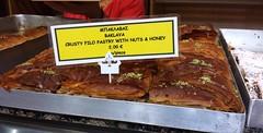 Baklava (deeeelish) Tags: dessert pastry filo baklava