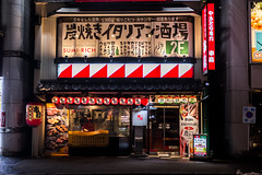 - Yakitori restaurant - 24 (h4nabi77) Tags: street light food japan night restaurant sapporo hokkaido lumire rue nuit japon nourriture faade skewers viande restauration brochettes