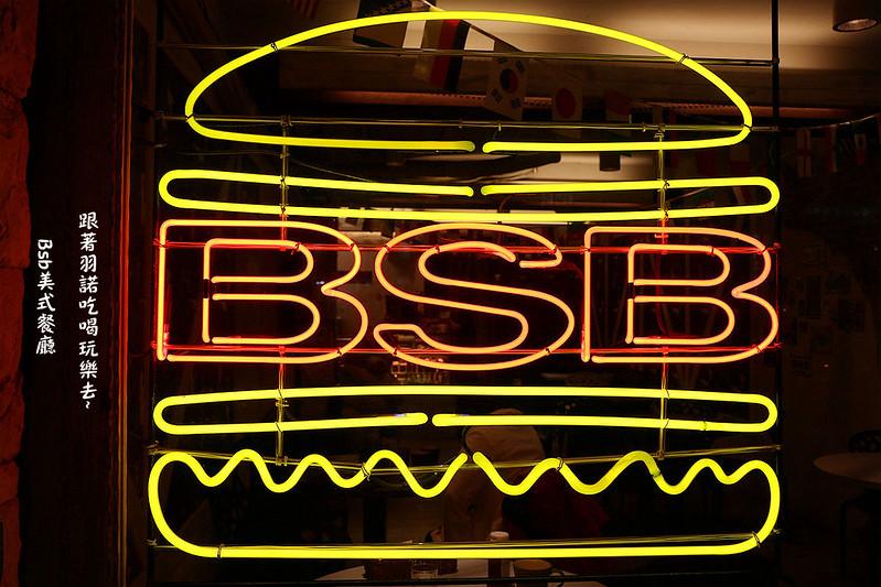 Bsb美式餐廳173