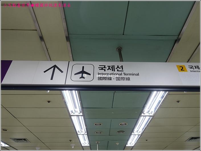 金浦機場 進出 (20).JPG