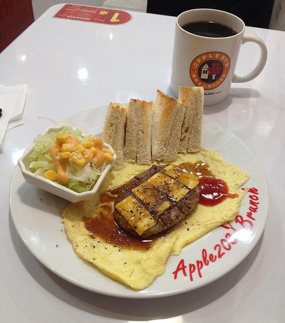 Apple203 永和美食