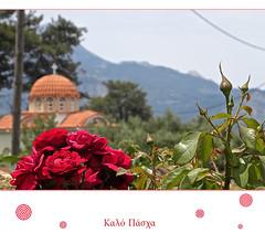 Flickr ( doro 51 ) Tags: roses church kirche gr rosen samos 2016 dorophoto orthodostern orthodeaster