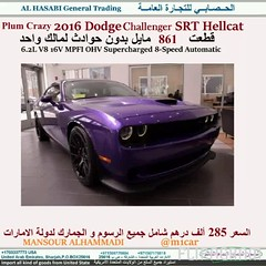 Plum Crazy 2016 Dodge Challenger SRT Hellcat  861      285                             (mansouralhammadi) Tags:            fromm1carusatoworld