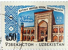 Stamps - Uzbekistan (RiveraNotario) Tags: stamps philately sellos filatelia estampillas