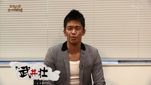 2016.04.16 いきものがかり(吉田山田のオンガク開放区).ts_20160416_215532.713