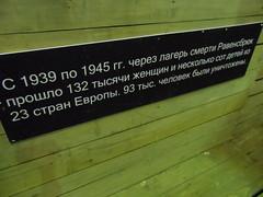 004 КОНЦЛАГЕРЯ