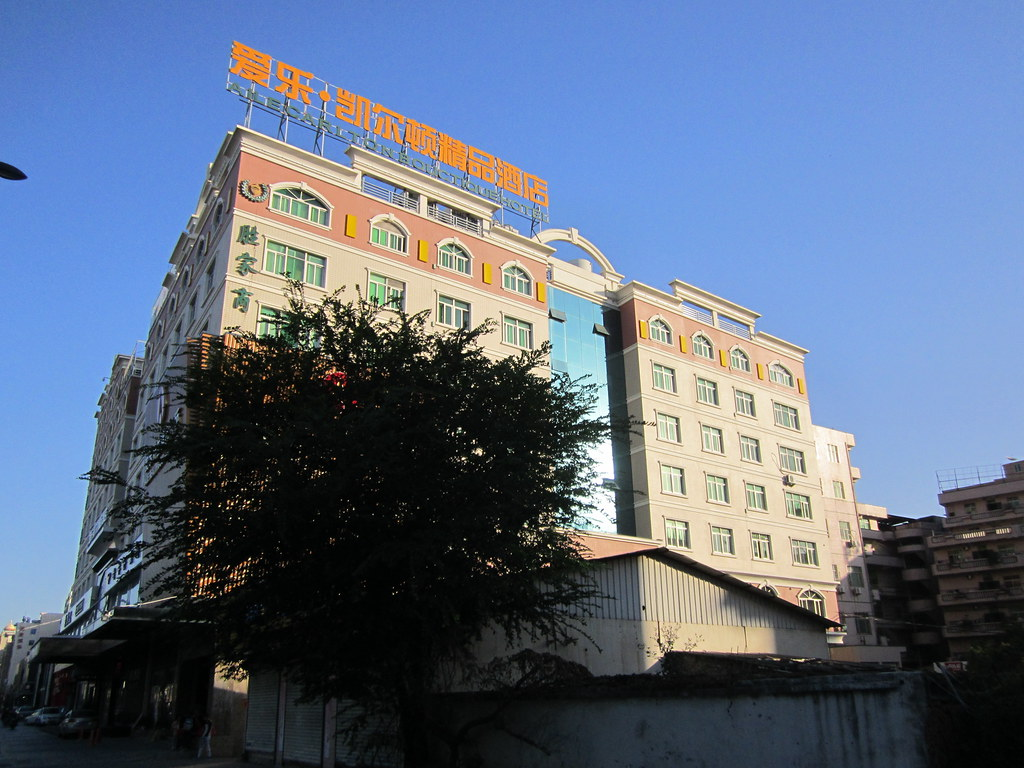 The World's Best Photos of hotel and jinjiang - Flickr Hive Mind