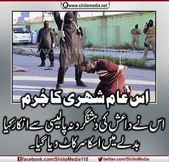 #CrushISIS (ShiiteMedia) Tags: pakistan shiite        shianews       shiagenocide shiakilling    shiitemedia shiapakistan  mediashiitenews    crushisisshia