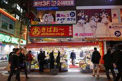 P1020022.jpg (Ryosuke Yagi) Tags: building night buildings tokyo town view shot nightshot scene electronics  akihabara nightscene nightview electronic   electronictown