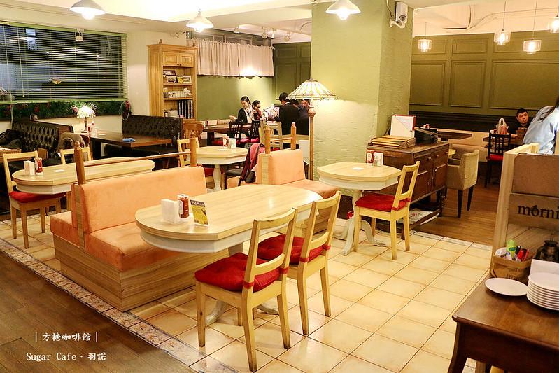 方糖咖啡館Sugar Cafe128