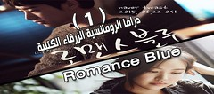 Romance Blue Episode 1     1  (nicepedia) Tags: blue 1 video live watch romance korean online series drama episode episode1 youtube        romanceblue  1 romanceblue1 romanceblueepisode1 romanceblue1 seriesromanceblue1 seriesromanceblueepisode1 1 1 romanceblue1 romanceblue1 1 1 seriesromanceblue  romanceblue
