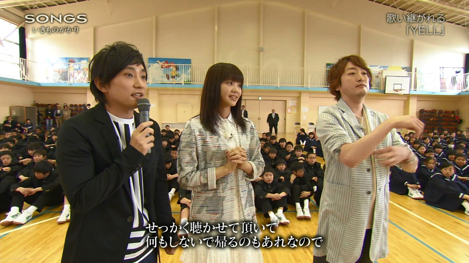 2016.04.28 全場(SONGS).ts_20160428_225332.834