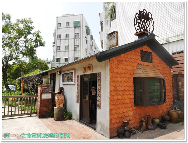 苗栗景點.竹南蛇窯.古窯生態博物館.旅遊.林添福老先生image003