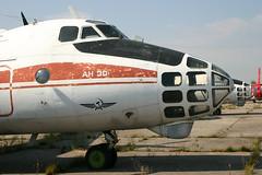 CCCP-30045 / RA-30045 Antonov An-30 Aeroflot @ Moscow Myachkovo 15-Aug-2005 by Johan Hetebrij (Balloony Dutchman) Tags: 2005 cn nose airport moscow aircraft cockpit cs polar russian aeroflot antonov  0907 an30 myachkovo  ra30045 uubm cccp30045