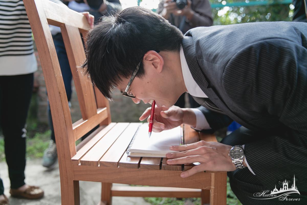 婚禮記錄@京樺婚宴會館_0031.jpg