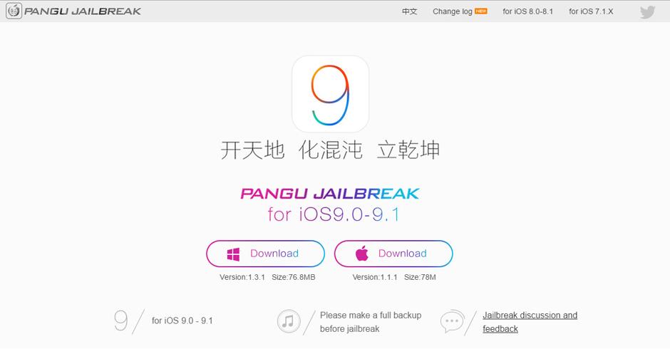 Pangu បញ្ចេញ Tools Jailbreak iOS 9.1 ថ្មី មិនធ្វើអោយមានបញ្ហាដូចកាលពីមុនទៀតទេ!