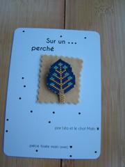 Tree (Lea et le chat Malo) Tags: beads miyuki beading delicas