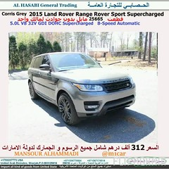 Corris Grey 2015 Land Rover Range Rover Sport Supercharged 5.0L V8 32V GDI DOHC Supercharged 8-Speed Automatic 25665      312                     (mansouralhammadi) Tags:            fromm1carusatoworld