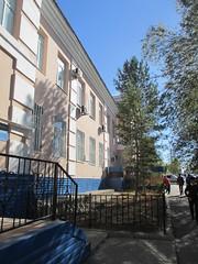 Polyclinic (bibitalin) Tags: kazakhstan kz aktobe казахстан aktyubinsk aqtobe казакстан ақтөбе актюбинск актобе aktubinsk aktiubinsk актюбе