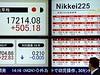 Geld verleihen, statt parken: Japans Zentralbank führt Strafzinsen ein (trevormccallin) Tags: geld parken japans statt zentralbank führt verleihen strafzinsen