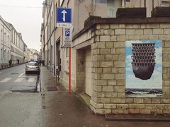 """Surrealismo Brutalista"" (RO.BO.COOP.) Tags: brussels streetart roma museum surrealism bruxelles bank magritte urbanart architettura brutalism fortis arteurbana robocoop romabolognacooperazione"