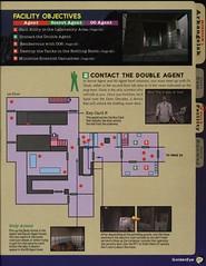 Goldeneye Facility (Kapitan Curtis) Tags: game james nintendo 64 bond agent facility 007 cartridge goldeneye