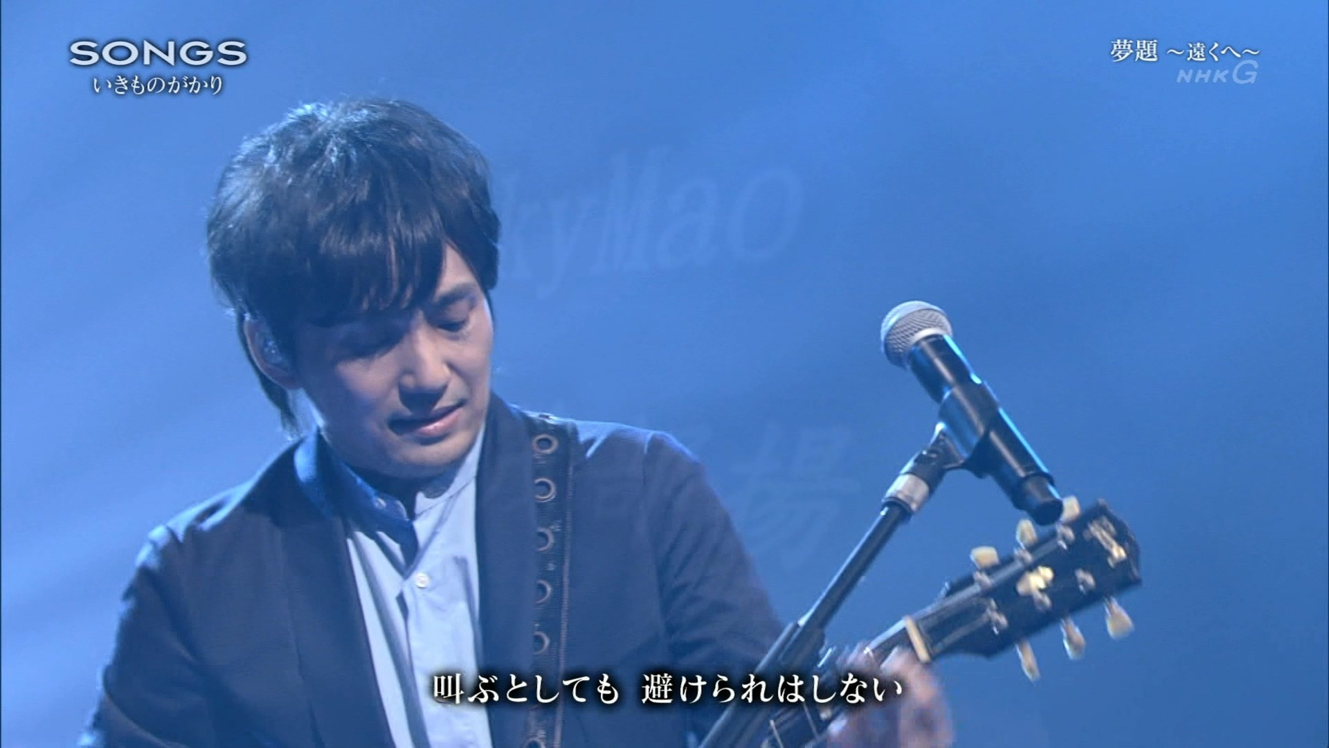 2016.04.28 全場(SONGS).ts_20160429_003448.573