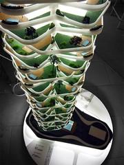 plastico 1-200 progetto cmr oxygen tower
