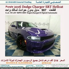 Purple 2016 Dodge Charger SRT Hellcat  987      314                             009 (mansouralhammadi) Tags:            fromm1carusatoworld