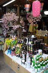 20160410-DSC_8544.jpg (d3_plus) Tags: sky plant flower history nature japan trekking walking temple nikon scenery shrine bokeh hiking kamakura fine daily bloom  28105mmf3545d nikkor    kanagawa   shintoshrine   buddhisttemple dailyphoto   thesedays kitakamakura  28105   fineday   28105mm  historicmonuments  zoomlense ancientcity       28105mmf3545 d700 281053545 nikond700  aiafzoomnikkor28105mmf3545d 28105mmf3545af aiafnikkor28105mmf3545d
