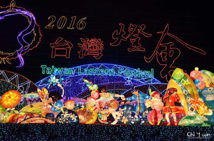 2016台灣燈05.jpg