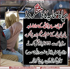 !  (    ) :                15      (    )      #SipahESahaba #ASWJ #Ope (ShiiteMedia) Tags: pakistan 15 shiite                aswj  shianews   sipahesahaba shiagenocide shiakilling    shiitemedia shiapakistan   mediashiitenews           operationagainstsspshia