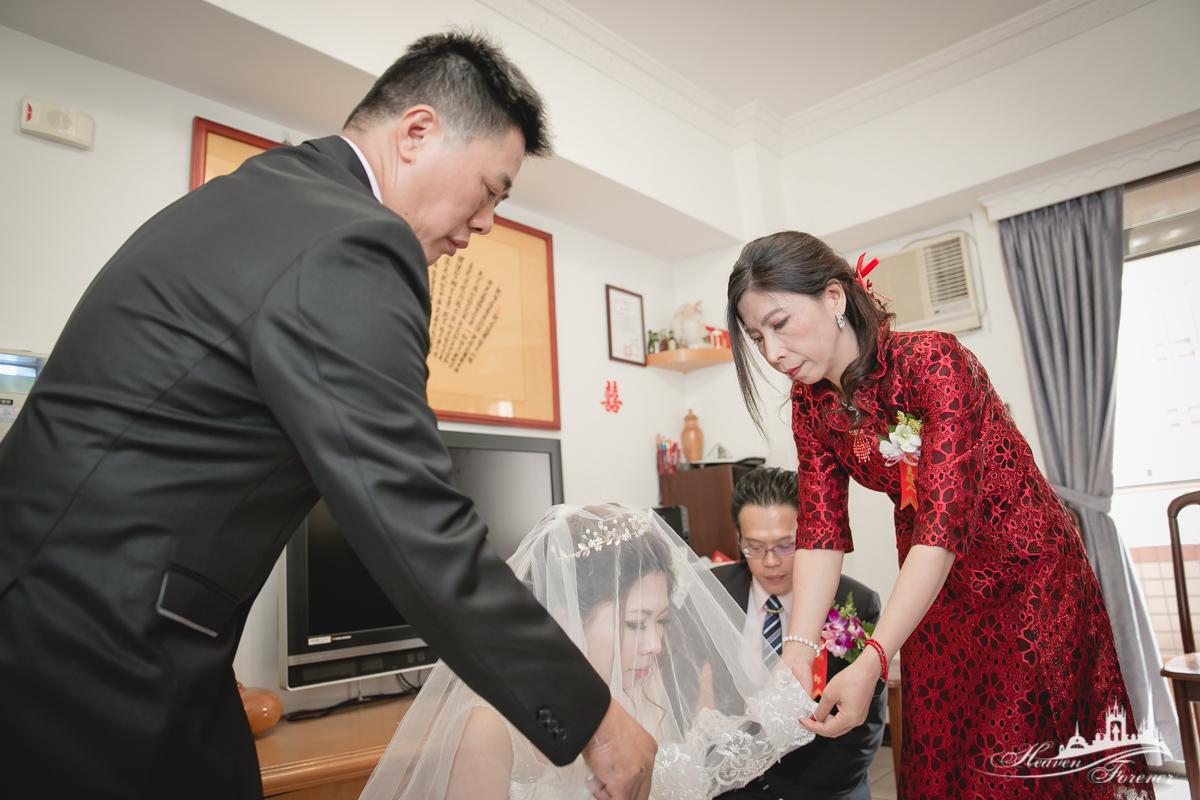 婚禮記錄@中和華漾_0055.jpg