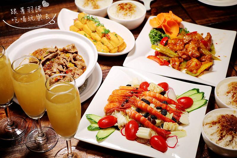 酒食坊中式餐酒館139
